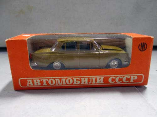 russian diecast image 4